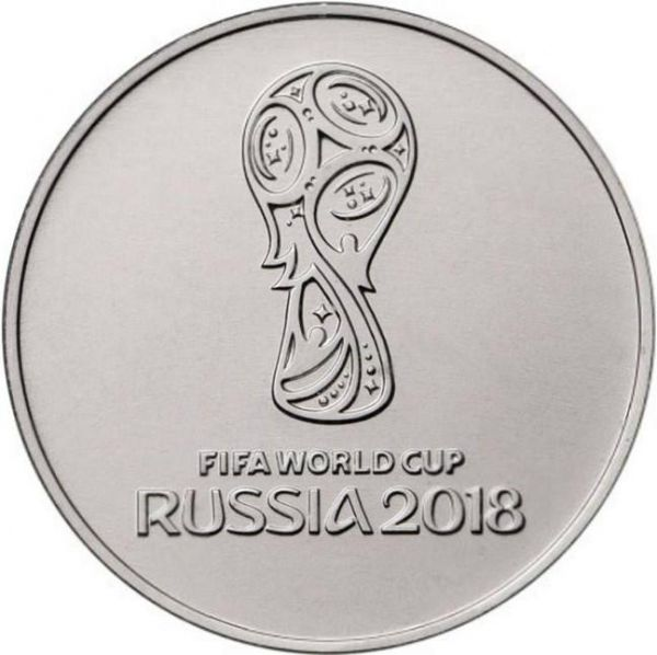 "25 RUR ""FIFA WM in Russland - Emblem"" 2018 CN vz"
