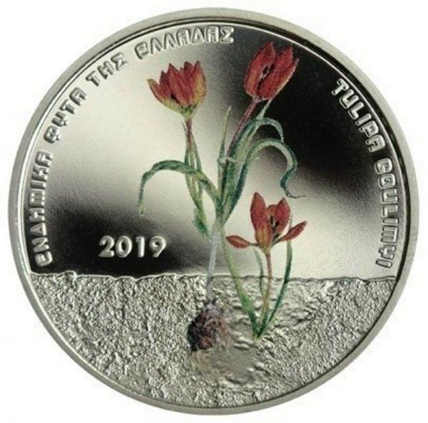 5 € Griechenland Griech. Flora Tulipa Goulimyi 2019 CuNi St