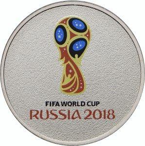 "25 RUR ""FIFA WM in Russland - Emblem"" 2018 CN vz farbig"