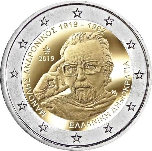"2 € Griechenland ""100. Gb. Manolis Andronicos"" 2019 CuNi bfr"