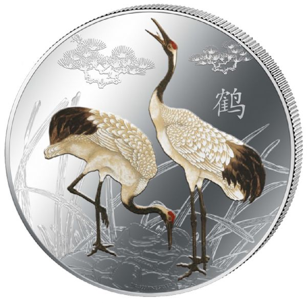 2 Dollar Niue Feng Shui Kraniche 2013 Ag PP