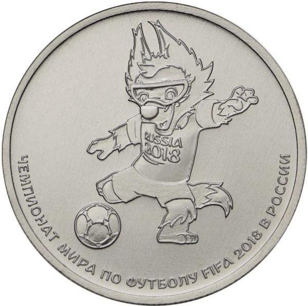 """25 RUR """"FIFA WM in Russland - Maskottchen"""" 2018 CuNi vz"""