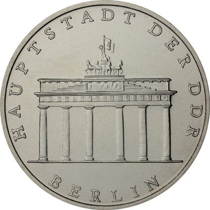 5 Mark DDR Brandenburger Tor 1971 Cn St