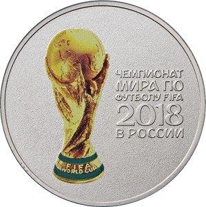 """25 RUR """"FIFA WM in Russland - Pokal"""" 2018 CN vz farbig"""