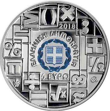 """6 € Griechenland """"Jahr der Mathematik"""" 2018 Silber PP"""