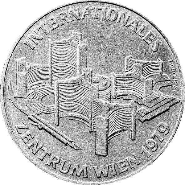 100 ATS Österreich Internationales Zentrum Wien 1979