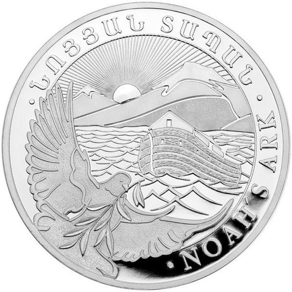 500 AMD Armenien Arche Noah 2021 Silber St