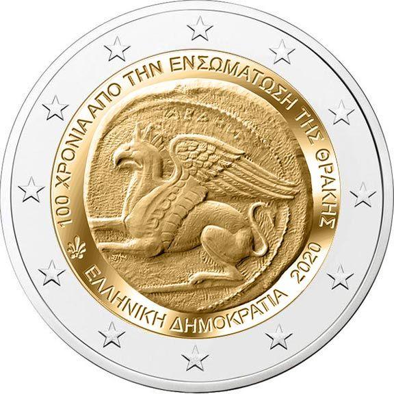 2 Euro Griechenland Vereinigung mit Thrakien 2020 CuNi bfr